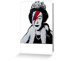 Banksy- God Save Greeting Card