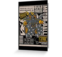 Build Your Boss - Motorball Greeting Card