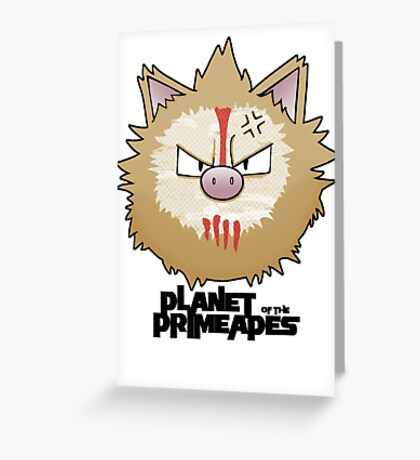 Planet of the Primeapes Greeting Card