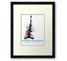 Sword Art Online II Framed Print