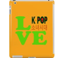 ♥♫Love SNSD-Girls' Generation Fabulous K-Pop Clothes & Phone/iPad/Laptop/MackBook Cases/Skins & Bags & Home Decor & Stationary & Mugs♪♥ iPad Case/Skin