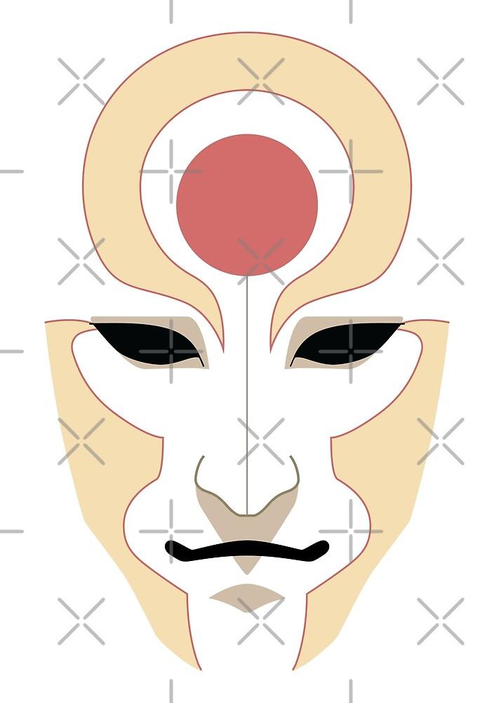Amon Mask by Colossal