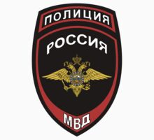 Russian Police Insignia One Piece - Short Sleeve