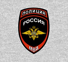 Russian Police Insignia Classic T-Shirt