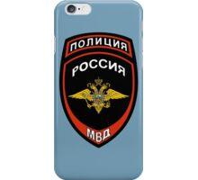 Russian Police Insignia iPhone Case/Skin