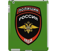 Russian Police Insignia iPad Case/Skin