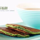 Green Tea Lucky Rice Cakes by the-novice