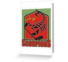 UAE Ice Hockey - Abu Dhabi Scorpions Greeting Card