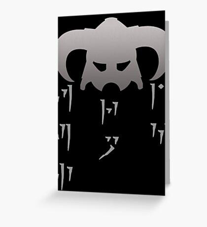 Fus Ro Dah - In Dragon Language Greeting Card