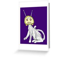 Rob Gamble's Radio Cat copy right 2016 Greeting Card