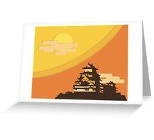 Nihon Greeting Card