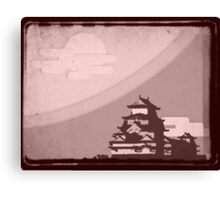 Vintage Nihon Canvas Print