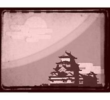 Vintage Nihon Photographic Print