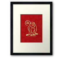 Chinese New Year of the Monkey Gold on Red Illustration Framed Print