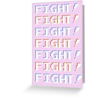 FIGHT! FIGHT! FIGHT! Greeting Card