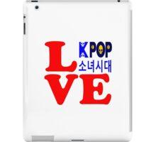 ♥♫Love SNSD-Girls' Generation Fabulous K-Pop Clothes & Phone/iPad/Laptop/MackBook Cases/Skins & Bags & Home Decor & Stationary & Mugs♪♥ iPad Case/Skin