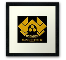 Nakatomi Corporation Hard Framed Print