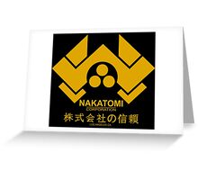 Nakatomi Corporation Hard Greeting Card