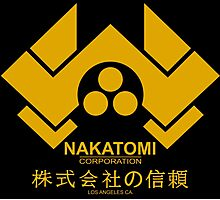 Nakatomi Corporation Hard Photographic Print