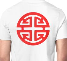 CHINA, Chinese, LU, Symbol, Blessings, prosperity, generativity, stability, firmness, constellation Ursa Major, Unisex T-Shirt