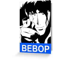 Spike Spiegel Anime Manga Shirt Greeting Card