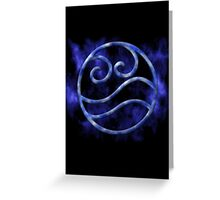 Marble Waterbending Symbol Greeting Card