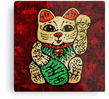 'Shiny Lucky Cat' Metal Print