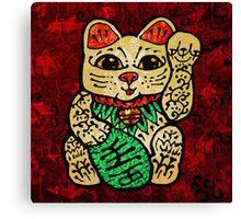 'Shiny Lucky Cat' Canvas Print