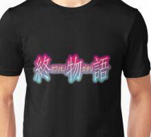 Owarimonogatari Unisex T-Shirt