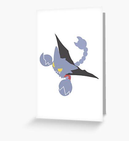 Pokemon - Gliscor Greeting Card