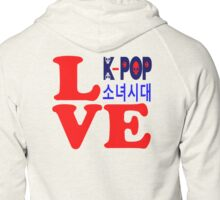 ♥♫Love SNSD-Girls' Generation Fabulous K-Pop Clothes & Phone/iPad/Laptop/MackBook Cases/Skins & Bags & Home Decor & Stationary & Mugs♪♥ Zipped Hoodie