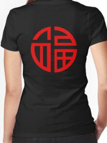 CHINA, Chinese, LUCK, Symbol, Taoist, Women's Fitted V-Neck T-Shirt
