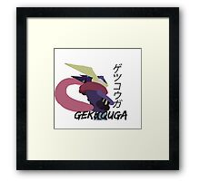 Japanese Greninja! Framed Print