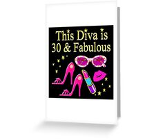 TRENDY AND CHIC 30TH BIRTHDAY DESIGN Greeting Card