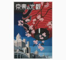 Vintage Travel Poster Tokyo Japan One Piece - Short Sleeve
