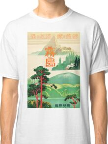 Vintage Travel Poster Japan  Classic T-Shirt