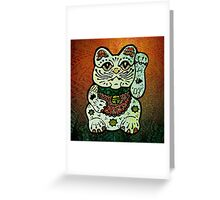 'Shiny Lucky Cat #3' Greeting Card