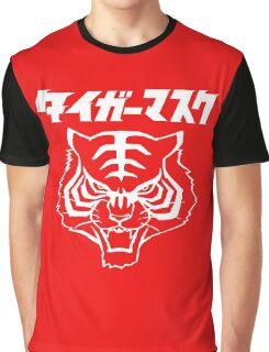 CLASSIC TIGER MASK JAPANESE MANGA JAPAN PRO WRESTLING  Graphic T-Shirt