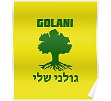 Israel Defense Forces - Golani Sheli Poster