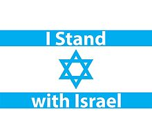 I stand with Israel by crouchingpixel