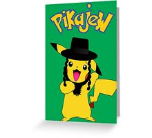 Pikachu - Pikajew , Pokemon Greeting Card