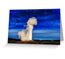 Faithfully reaching for the stars Greeting Card