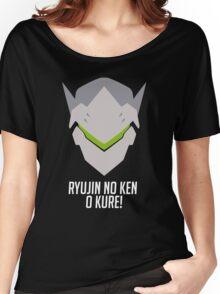 ryujin no ken o kure! Women's Relaxed Fit T-Shirt