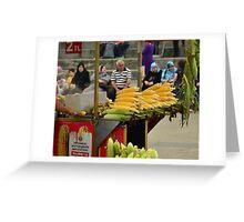 Istanbul Turkey, Fresh Cooked Sweetcorn Greeting Card