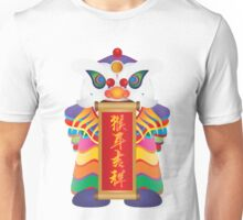 Chinese Lion Dance with Year of Monkey Calligraphy Scroll Illustration Unisex T-Shirt
