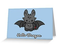 Hello Dragon Greeting Card