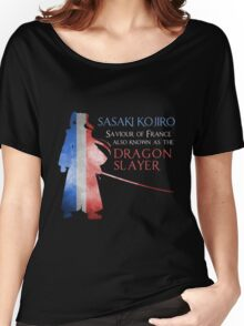 Sasaki Kojiro Saviour of France Women's Relaxed Fit T-Shirt