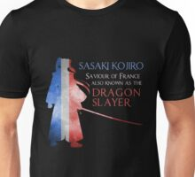 Sasaki Kojiro Saviour of France Unisex T-Shirt