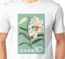 1961 Japan Lily Postage Stamp Unisex T-Shirt