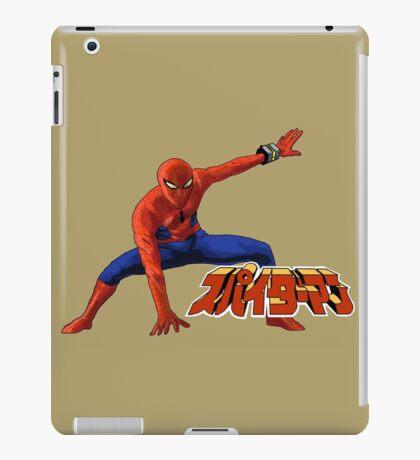 1978 Spider-Man iPad Case/Skin